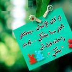 551150_10151057375573909_1200921936_n